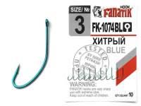 Carlige Fanatik FK-1074BL Sleep Blue