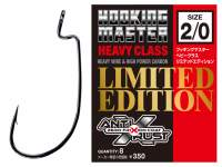 Carlige offset Varivas Nogales Hooking Master Limited Edition Heavy Class