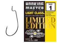 Carlige offset Varivas Nogales Hooking Master Limited Edition Light Class