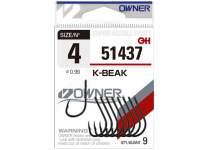 Carlige Owner 51437 K-Beak Black Chrome