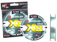 Colmic fir Herakles XS Spinning NX50