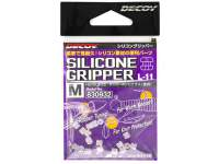 Decoy L-11 Silicone Gripper