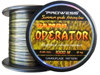 Prowess Operator Camou 700m