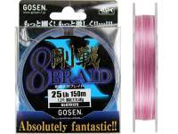 Gosen X8 Braid Pink 150m