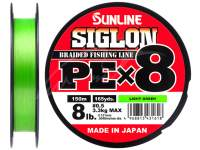 Sunline Siglon PE X8 Light Green 150m