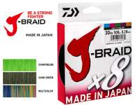 Fir textil Daiwa J-Braid X8 Multicolor