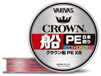 Varivas Crown Fune PE X8 Multicolor