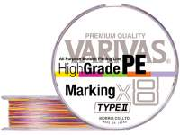 Varivas High Grade PE Marking Type2 X8 150m Multicolor