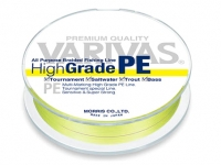 Varivas High Grande PE Fluo Yellow 150m