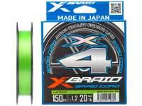 Fir textil YGK X-Braid X4 Cord PE 150m