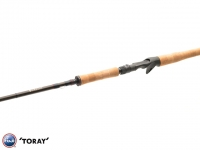 Lanseta Westin W4 Powershad-T 2.18m 50-150g XXH