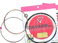 Pontoon21 Stainless Steel Wire Leader 1x7 5m