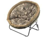 Scaun Nash Indulgence Low Moon Chair