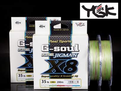 Fir textil YGK G-Soul X8 Super Jigman PE 200m Multicolor