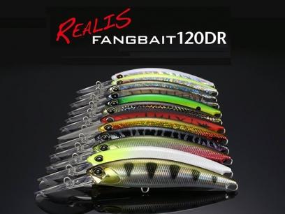 Vobler DUO Fangbait DR 12cm 26.7g ACC0284 Rastafa F