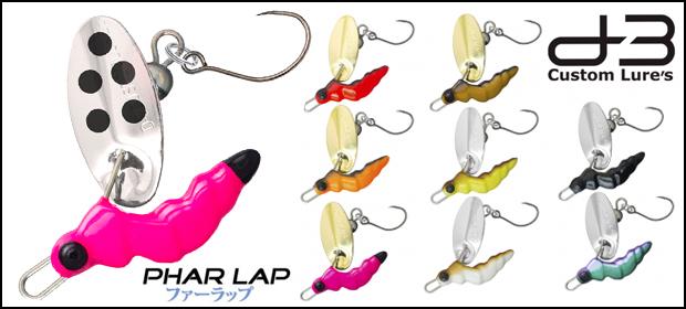 D3 Custom Phar Lap