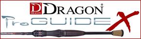 Dragon Pro Guide X