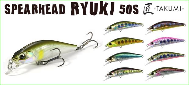 Duo Ryuki Takumi 50S