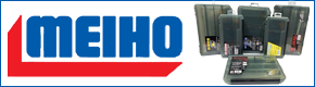 Meiho Versus boxes