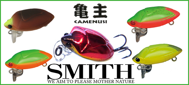 Smith Camenusi